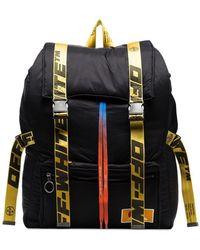 Off-White c/o Virgil Abloh Oversized Puffy Backpack - Black