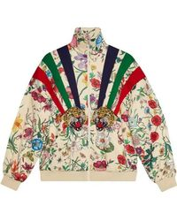 Gucci Beige Polyester Jacket - Natural