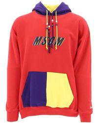 MSGM Kapuzenpullover in Colour-Block-Optik - Rot