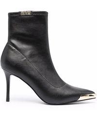 Versace Jeans Couture Stiefel mit Metallic-Kappe - Schwarz