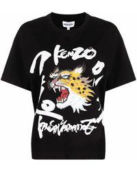 KENZO X Kansaiyamamoto T-Shirt - Schwarz