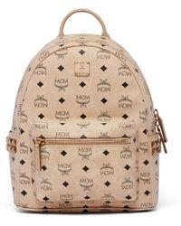 MCM   Stark Studded Coated Canvas Mini Backpack   Lyst