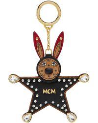 MCM - Star Rabbit Charm In Visetos - Lyst