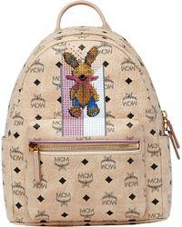 MCM - Stark Stripe Rabbit Backpack In Visetos - Lyst