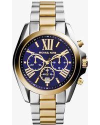 7260cebad1a3 Lyst - Michael Kors Watch Hunger Stop Oversized Bradshaw 100 Gold ...
