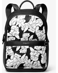 4b2de3200431b Michael Kors - Greyson Floral-print Pebbled Leather Backpack - Lyst