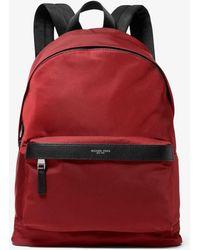 4798ed3f406c Lyst - Michael Kors Men's Kent Camo Drawstring Backpack in Green for Men