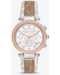 Michael Kors Parker Chronograph Logo Stripe Strap Watch - Metallic