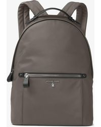 Michael Kors - Kelsey Large Nylon Backpack - Lyst