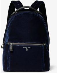 Michael Kors - Lg Backpack - Lyst