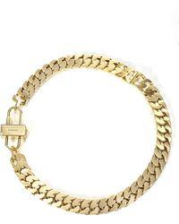 Givenchy Collana G Chain Lock - Metallizzato