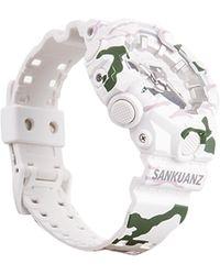 G-Shock Orologio bianco in collaborazione con Sankuanz con stampa camouflage multicolore