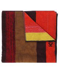 KENZO - Towel With Logo - Lyst