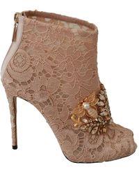 Dolce & Gabbana Boots - Natur