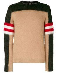 N°21 Sweater - Naturel