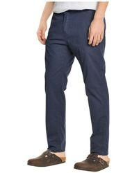 Haikure Trousers - Bleu