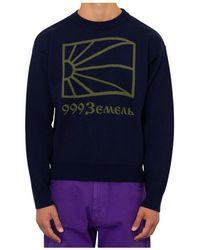 Rassvet (PACCBET) Wool Sweater - Blauw