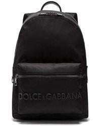 Dolce & Gabbana Nylon + Mediterranean Calfskin Backpack - Zwart