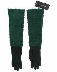 Dolce & Gabbana Xiangao Elbow Gloves - Groen