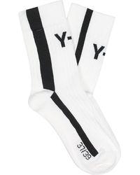 Y-3 Logo Socks - Wit