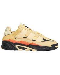 adidas Originals Niteball Sneakers - Bruin
