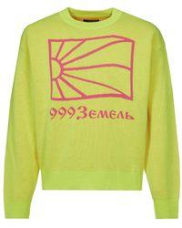 Rassvet (PACCBET) Sweater Knit - Geel