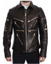 Dolce & Gabbana Zipper Jacket - Bruin