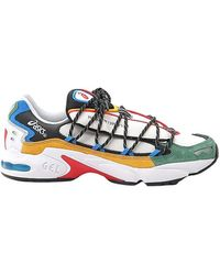 Asics Gel Kayano 5 Og Sneakers - Wit