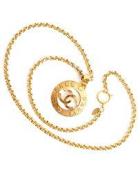 Chanel Circle logo pendant necklace - Jaune