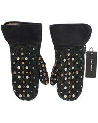 Dolce & Gabbana Leopard Gloves - Grijs