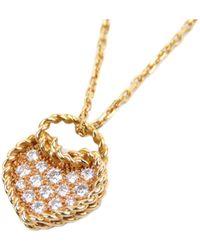 Cartier 18k Diamond Coeur Torsade Heart Pendant Necklace - Geel