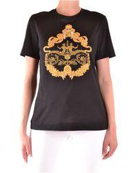 Versace - T-shirt Korte Mouwen - Lyst