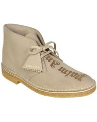 Palm Angels Flat shoes Beige - Neutro