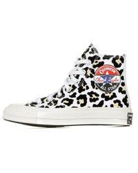 Junya Watanabe - High Shoe Chuck 70 Sneakers - Lyst