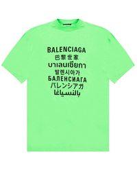 Balenciaga Logo T-shirt - Groen
