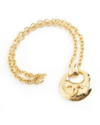 Chanel Vintage Long Necklace With Large Round Pendant - Bruin