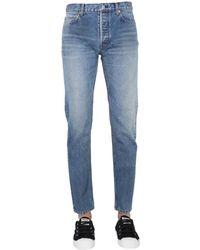 Ambush Slim Fit Jeans - Blauw