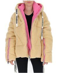 Khrisjoy Faux shearling puffer jacket - Natur
