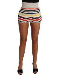 Dolce & Gabbana Raffia Knitted Striped Mini Hot Shorts - Naturel