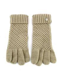 Liu Jo Handschoenen Met Strass - Naturel