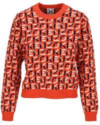 KENZO Monogram Sweater - Oranje