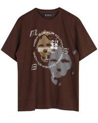 MISBHV Soundsystem T-Shirt - Braun