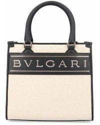 BVLGARI Shoulder Bag - Zwart