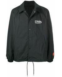 Heron Preston Ctnmb Coach Jacket - Zwart