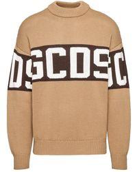 Gcds Logo Sweater - Naturel