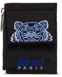 KENZO Zak - Zwart
