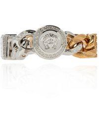 Versace Appliquéd Bracelet - Meerkleurig
