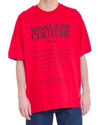 Versace T-shirt - Rood