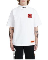 Heron Preston - Camiseta - Lyst