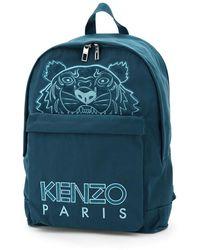 KENZO - Backpack - Lyst